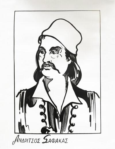 Ανδρίτσος Σαφάκας
