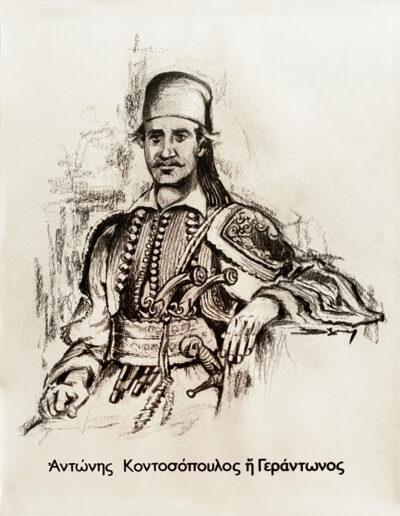 Αντώνης Κοντοσόπουλος